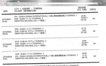アイルランドへの旅程