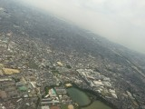 大阪伊丹空港