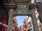 南京町の中華街