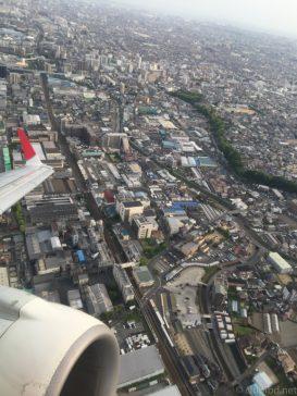 伊丹空港離陸