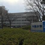 CT検査と診察-大学医学部付属病院 クローン病