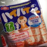 亀田製菓ハイハインプレーン-クローン病 お菓子