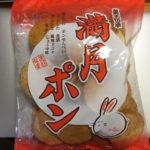 松岡製菓満月ポン-クローン病 お菓子