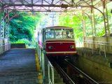 極楽橋駅ケーブルカー
