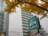 ヒルトンホテル大阪前