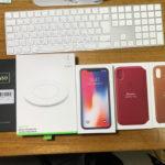 華麗にiPhone Xを買う。そして茨城県へGo!