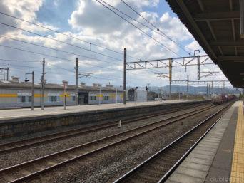 遠賀川駅周辺