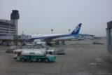大阪伊丹空港ANA機