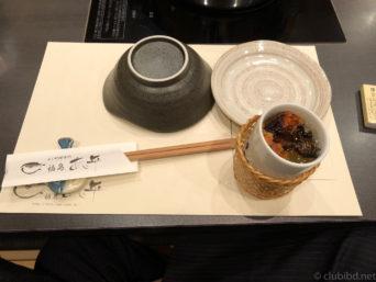 ふぐ料理専門 福島 あじ平