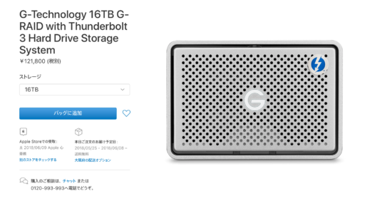 G-Technology 16TB G-RAID with Thunderbolt 3 Hard Drive Storage System
