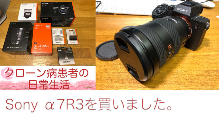 eyecatch20180401