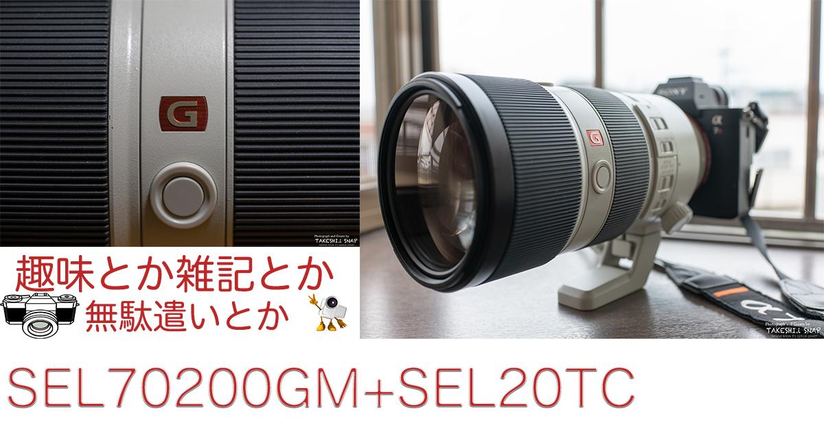 eyecatch20180527