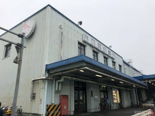 成田国際空港貨物上屋
