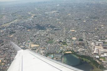 大阪伊丹離陸