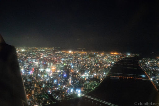 大阪市上空