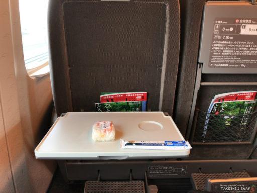 グリーン車と香り箱の寿司