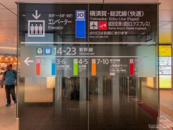 東京駅案内