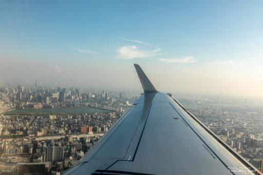 大阪市上空-機内から