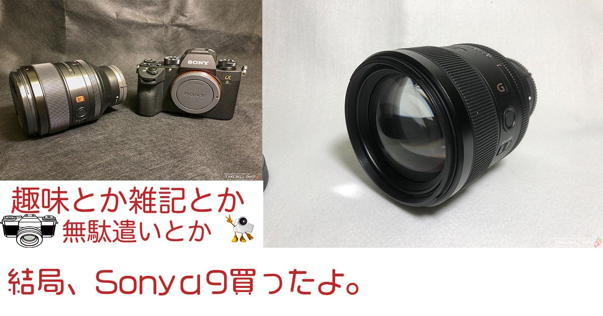 eyecatch20180930