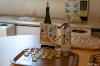 白鶴酒造資料館きき酒にごりゆず酒