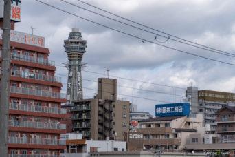 新今宮駅から通天閣