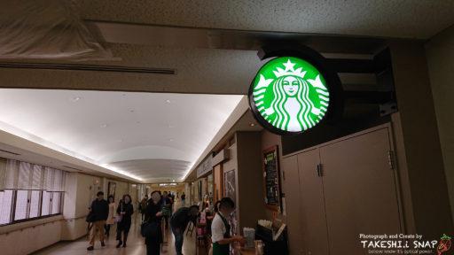 大阪大学医学部付属病院-SUBWAY