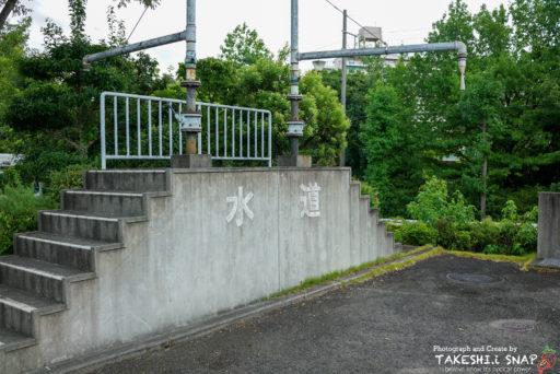 堺市 南区役所にある水道