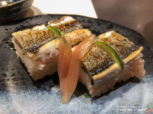 秋刀魚の棒寿し