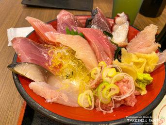 【日替り】特盛りてんこ丼