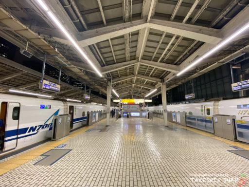 新型コロナウィルスの影響で東京駅はガラガラ