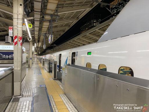 新型コロナウィルスの影響で人が少ない東京駅