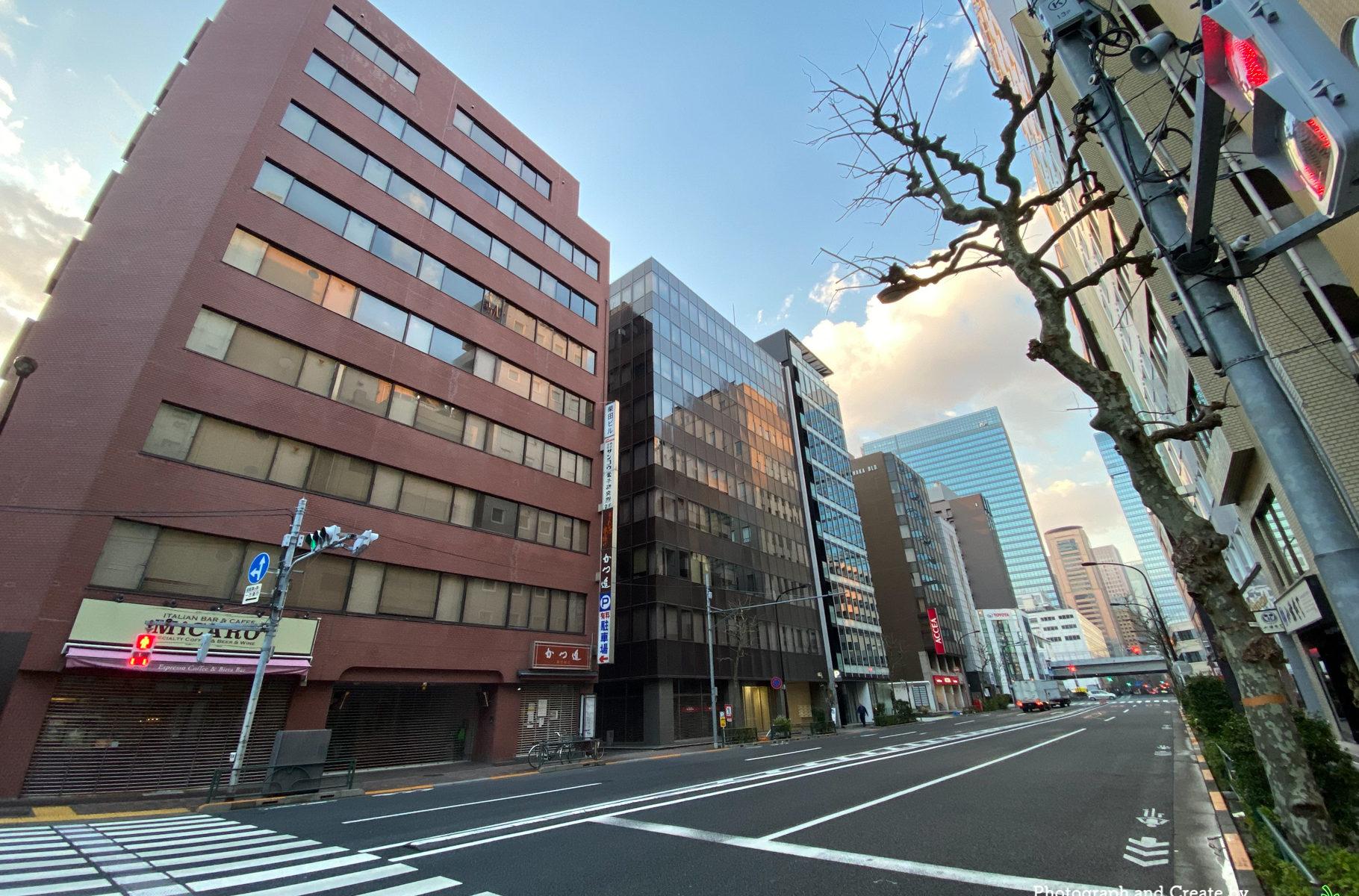東京大手町