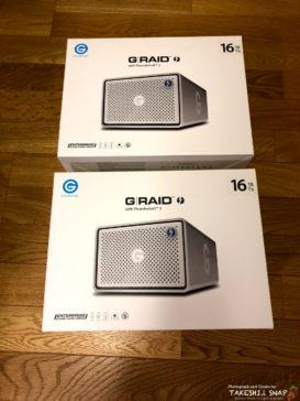 G-RAID 16T