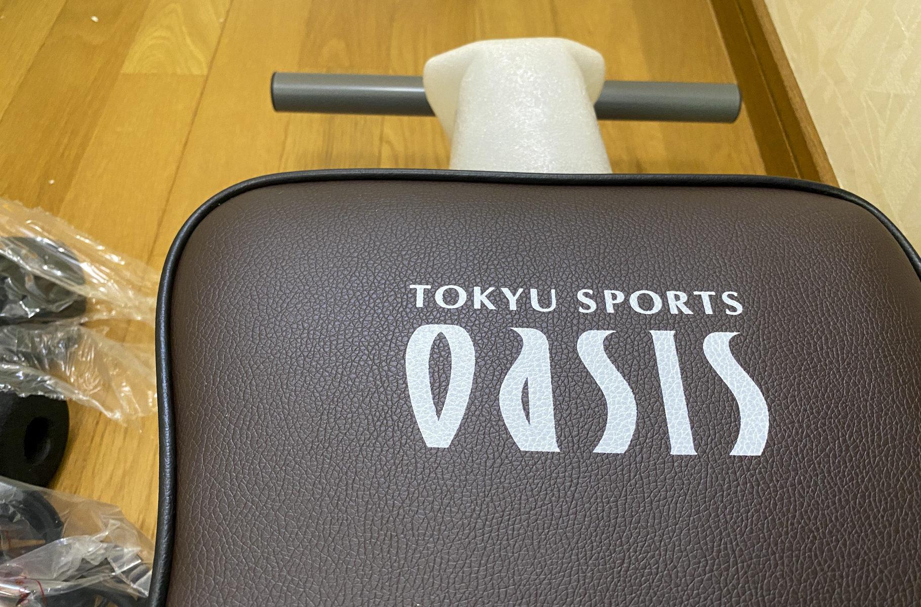 東急スポーツオアシス シェイプアップ ベンチ 筋力トレーニング SU-100