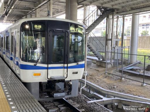 泉北高速鉄道泉ヶ丘駅